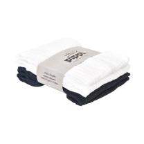 Bele in črno modre tetra pleničke iz organskega bombaža (4 KOSI) Pippi®
